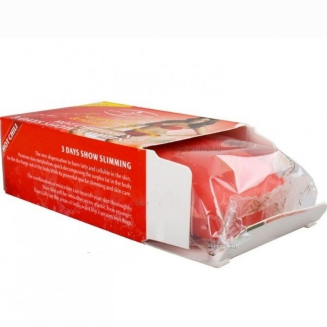 Мыло для похудения 135 g