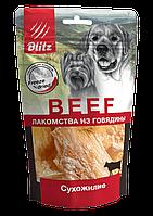 """BLITZ Лакомство сублимированное для собак """"СУХОЖИЛИЕ"""", 60 г"""