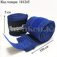 Боксерский бинт HAYABUSA синий 2 штуки 350 см x 5 см (Made in Pakistan)