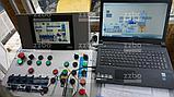 Пульт управления ПА 3.0 (автоматический\ручной режим + Опции ноутбук), фото 2