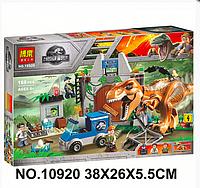 """Конструктор 10920 Bela """"Юрский период. Побег Ти-Рекса"""" 168 деталей, аналог Lego 10758"""