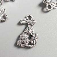 Декор металл для творчества 'Пасхальный кролик с яйцом' серебро набор 20 гр