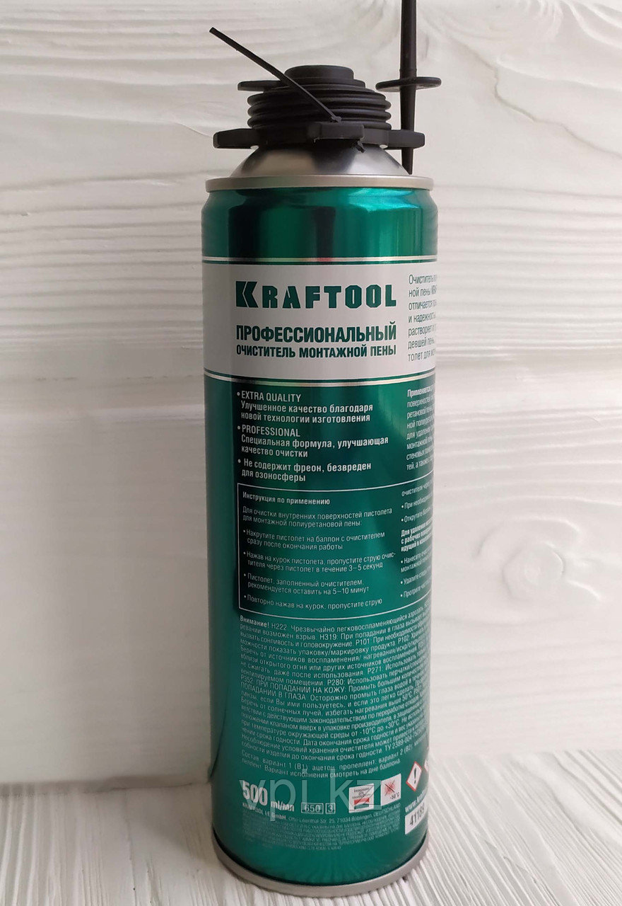Очиститель монтажной пены 500мл. Kraftool - фото 2