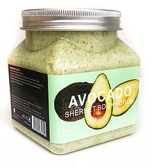 Скраб для тела Avocado, с авокадо, 350 мл