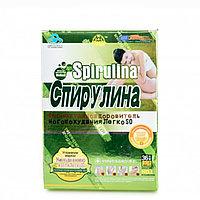 Спирулина Капсулы для похудения (усиленный состав) 36 капсул