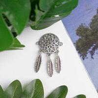 Декор металл для творчества 'Ловец снов' серебро (В29904) 5,2х3,2 см (комплект из 2 шт.)
