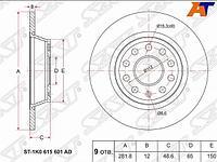 Диск тормозной зад VAG A3 /4-13 /Q3 11- /OCTAVIA 05- /YETI 09- /VW GOLF V /VI 05- /PASSAT /TIGUAN 0