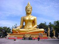 В Таиланде сейчас две тысячи какой-то год......