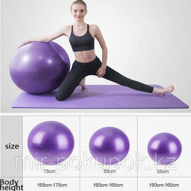 Мяч для фитнеса. Фитбол, диаметорм 75 см, Алматы - фото 10