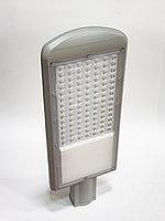 Консольный светодиодный светильник СЛТ 150 Вт, IP65