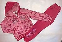 Костюм 2в1 Розовый в бабочку размер 4-5 лет.
