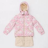 Комплект демисезонный 2в1 Селин куртка+юбка, малиновый