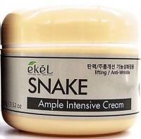 Ekel Ампульный Лифтинговый Крем от Морщин со «Змеиным» пептидом для лица Snake Ample intensive Cream 100гр.