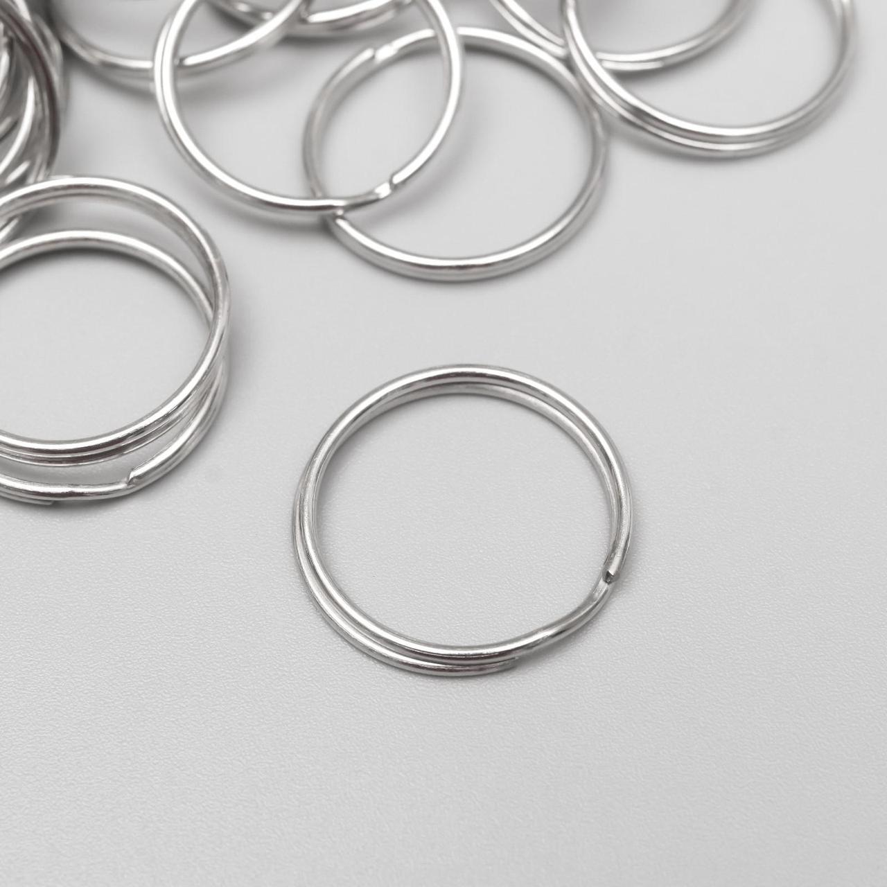 Основа для брелока кольцо (50 штук набор) металл серебро 2х2 см