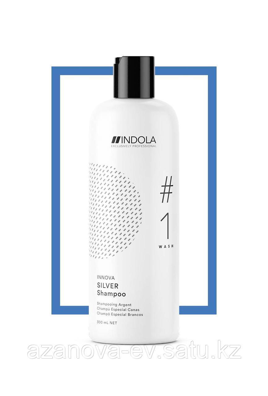 Нейтрализирующий шампунь для волос 300мл