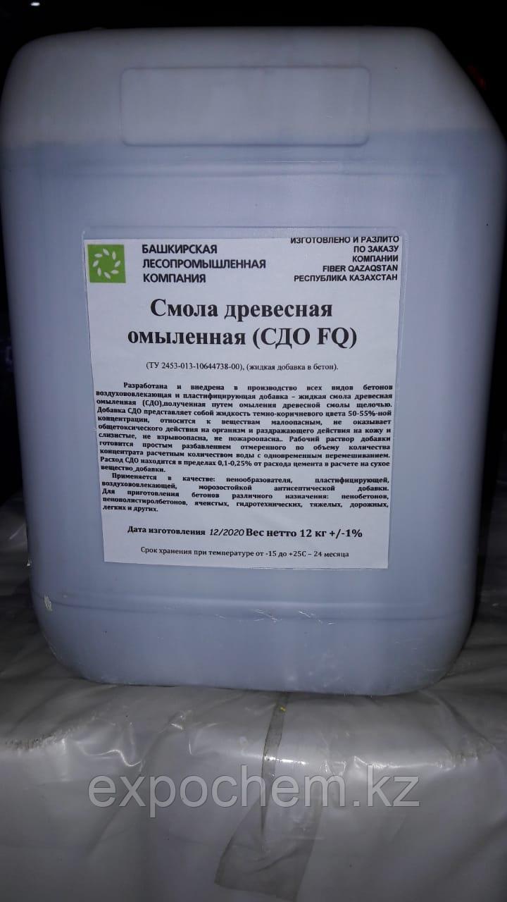СДО Россия в канистрах