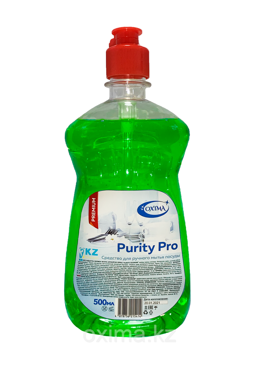 Ср-во для руч-го мытья посуды Oxima Premium 500 мл флип топ
