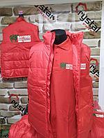 Брендирование униформы спец одежды для супермаркетов