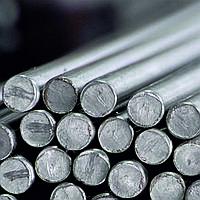 Круг стальной оцинкованный 63 мм 40Х2Н2МА ГОСТ 2590-2006 горячекатаный