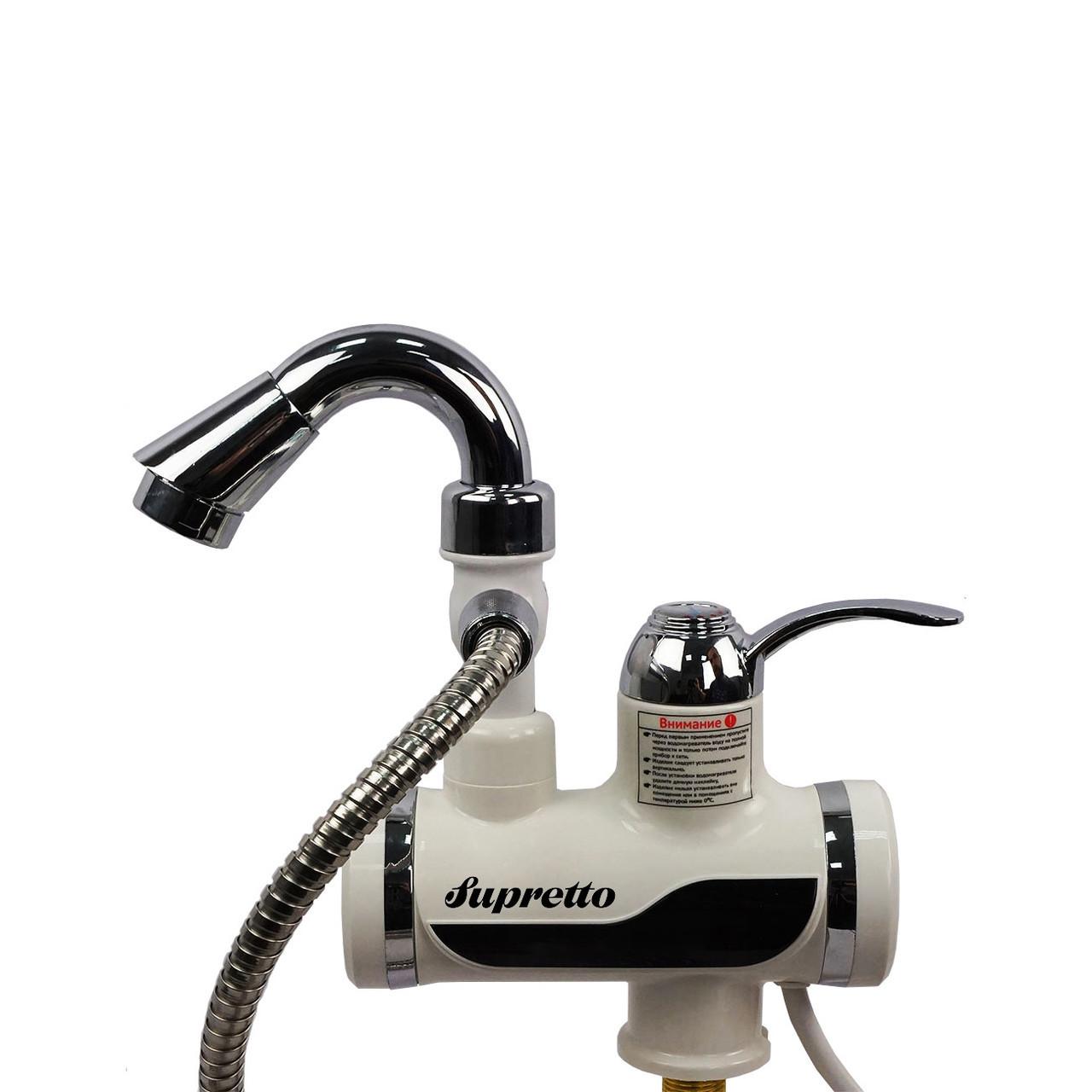 Кран водонагреватель с душевой насадкой. Ликвидация зимних товаров!