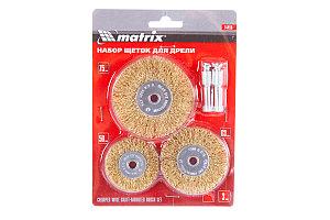 Набор щеток для дрели,3 шт.,3 плоские, 50-63-75 мм, со шпильками,металлические//Matrix