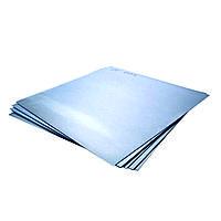 Лист жаропрочный 0,5 мм ХН70Ю-Ш (ЭИ652-Ш) ГОСТ 24982-81 горячекатаный