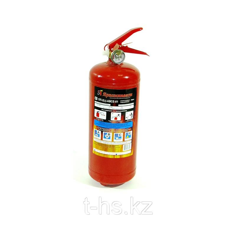 ОП-2 Огнетушитель порошковый