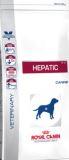 Royal Canin Hepatic (1.5 кг) Роял Канин сухой корм для собак при заболеваниях печени, фото 1