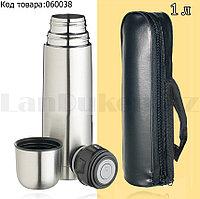 Термос для чая High Grade Vacuum Flask 1000 ml с чехлом