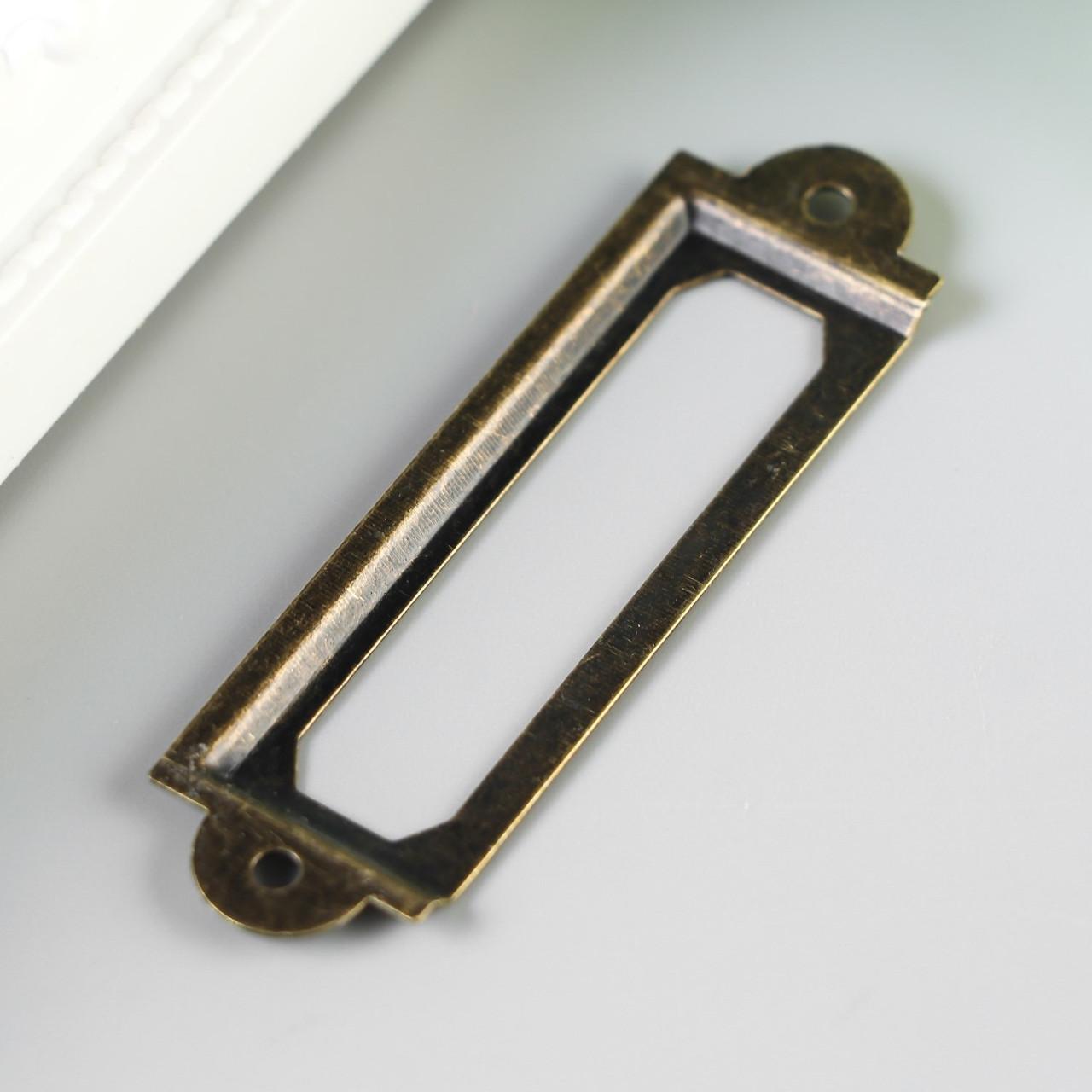 Рамка архивная металл бронза 2х6,2 см (12 штук)