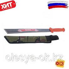 Мачете туристическое, 490 мм, пластиковая рукоятка, жесткий чехол, Арти, Россия
