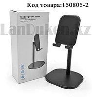 Подставка для телефонов и планшетов настольный 2 в 1 Desktop Support K1 Stand for phone