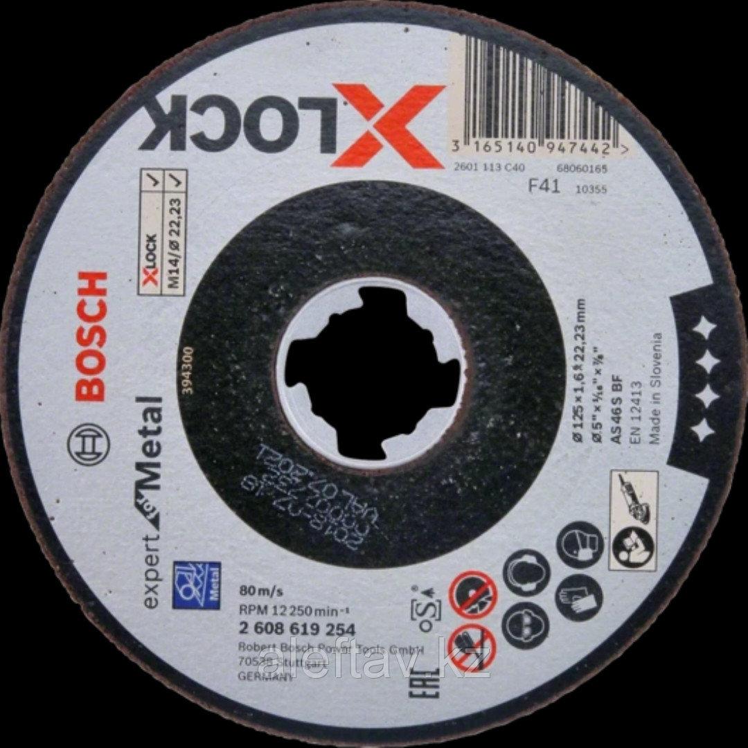 Отрезной диск X-LOCK Expert по металлу