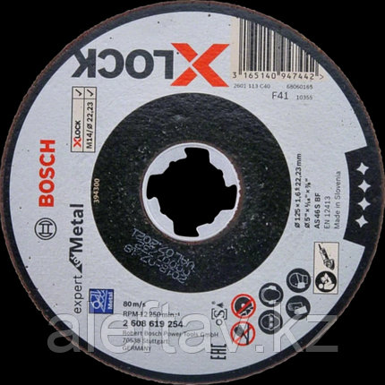Отрезной диск X-LOCK Expert по металлу, фото 2