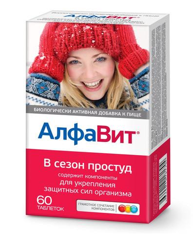 Алфавит В сезон простуд №60 таблетки
