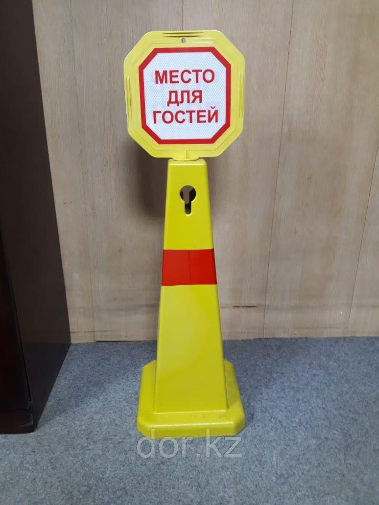 Конус дорожный пластмассовый желтый Н920 мм