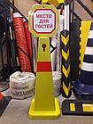 Конус дорожный пластмассовый желтый Н920 мм, фото 3