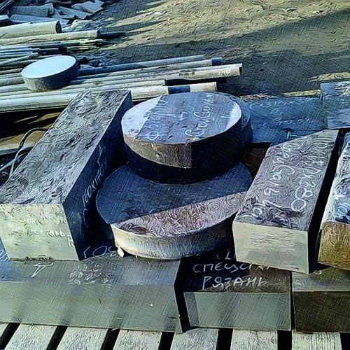 Поковка стальная брусок 20ХН2М (20ХНМ) ГОСТ 7829-70 кованая на молотах