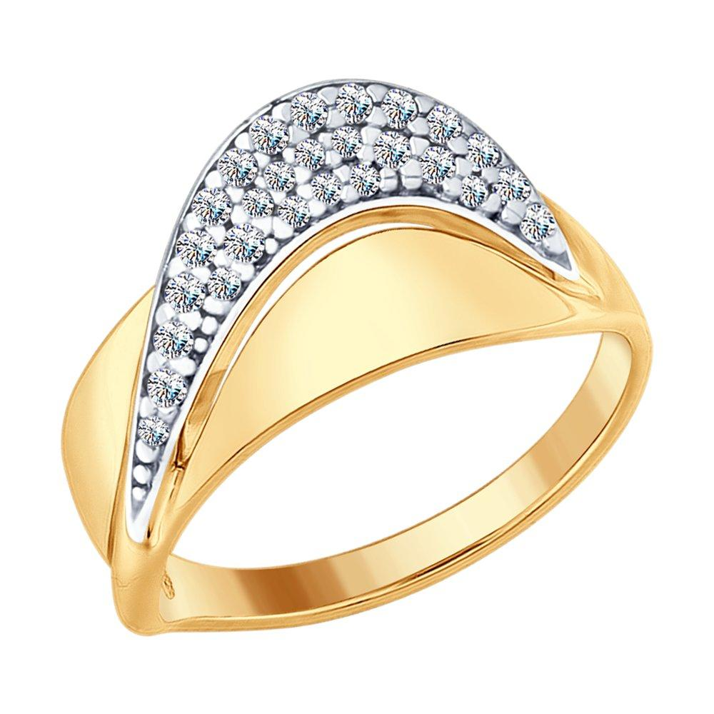 Кольцо из позолоченного серебра с фианитом