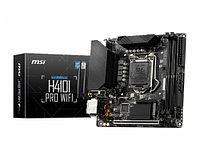 Материнская плата MSI H410I PRO WIFI LGA1200 iH410 2xDDR4 4xSATA3 M.2 HDMI DP mATX