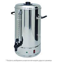 Кофейный перколятор Gastrorag DK-CP-15A