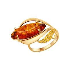 Кольцо из позолоченного серебра с натуральным янтарём