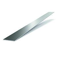 Полоса стальная 9 мм У7А ГОСТ 1435-99 горячекатаная