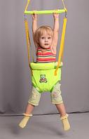 Прыгунки Baby Bum №4 (3 в 1) + крюк для крепления