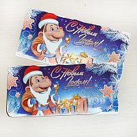 Денежные подарочные конверты С новым годом