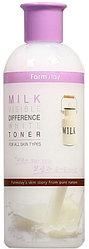 Тонер для лица FarmStay Milk Visible Difference Moisture White Toner