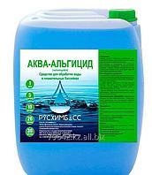 Альгицид Аквальгин 20 л