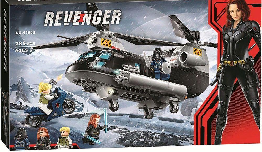 Lari Revenger 11508 Конструктор Погоня на вертолёте Чёрной вдовы (Аналог LEGO 76162)