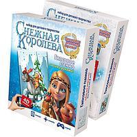 Набор для создания гипсового панно Фантазёр Снежная королева Тролль, арт. 403130