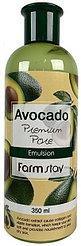 Эмульсия для лица FarmStay Avocado Premium Pore Emulsion